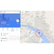 구글 지도에는 태화강이