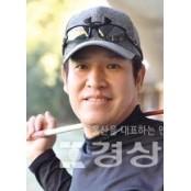 [김영하 프로의