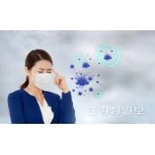마스크·손소독제 이어 소독용 에탄올도 품귀 소독용에탄올