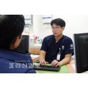 [전립선암]주기적인 혈액검사로 조기발견땐 생존율 70% 남성호르몬검사비용 이상