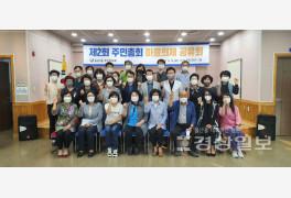 울산 북구 농소1동 주