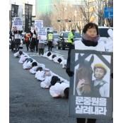 한국마사회, 뒤늦은 대책으로 뭇매…경마공원 사망사고 수면 위로 한국마사회채용