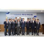 한국남동발전, 학교폭력예방 및 가정폭력 다문화가정 지원 후원금 가정폭력 전달