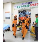 과천시, 한국마사회서 승강기 한국마 사고대응 합동훈련 실시 한국마