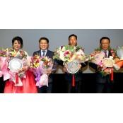 광명시, 개청 37주년 야마토신뢰도 시민의 날 기념식 야마토신뢰도 개최
