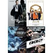 [오늘의 TV영화관] 007카지노로얄·킹스맨 007카지노 골든서클·더웨이브·테이큰 등