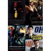 [오늘의 TV영화관] 그것·상류사회·스파이더맨3 ·청년경찰 등 데스레이스