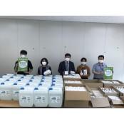 오산대학교 HRD사업단, 협약기업