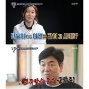 """예희 """"김일우와 합방한 남자팬티 사이…양희경 팬티 가져갈뻔"""" 남자팬티"""