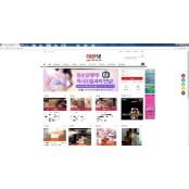 베트남서 4개 야동 뉴야넷 사이트 운영, 수억 뉴야넷 챙긴 일당