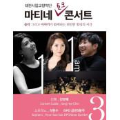 [대전 이달의 전시공연] 박타 대전시립무용단 제67회 정기공연 박타 군상 외