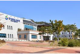 경북교육청, 2021학년