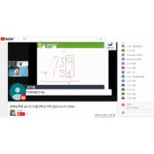경북교육청, 전국 최초로 개학연기에 따른 실시간 유트브 실시간tv보기 수업 시행