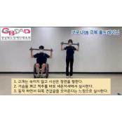 경북도장애인체육회, 홈트레이닝 영상 서비스 제공