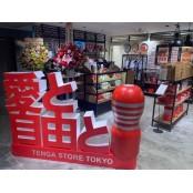 TENGA(텐가), 일본에서 성인용품 브랜드 최초로 TENGA 백화점 입점