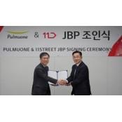 풀무원, 11번가와 공동마케팅 협약(JBP)…이커머스 식품시장 jbp 확대