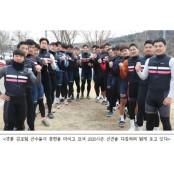 경륜, 2020시즌 김포팀