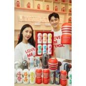 텐가 올해 1분기 주요 고객은 밀레니얼 세대, 텐가제품 구매 비중 50% 넘어