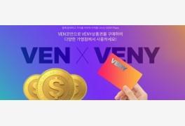 '유튜버 박호두 해외선물' 센비트(SENbit)길드 개설 및 길드원 500명 모집 ...