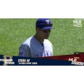 [MLB 타임캡슐]
