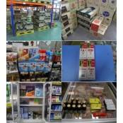 부산시 특사경, 의약품 불법 유통 그린포비돈 판매업소 27개소 30명 적발