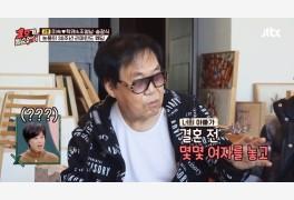 조영남, 김학래와 임미