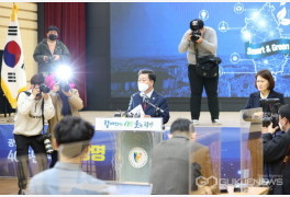 박승원 광명시장, LH