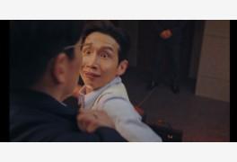 '펜트하우스2' 봉태규