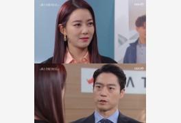 """'미스 몬테크리스토' 황가흔, 경성환 내치고 """"사랑 안 믿는다"""""""