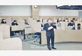 경북전문대학교, 2021