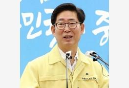 '충남 1호' 소공인 복