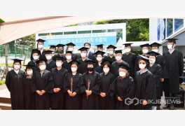 하남시, '도시재생대학