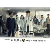 다빈치재단, JTBC
