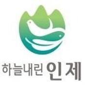 [인제]인제군, 한국마사회서 도농상생 한국마 오픈마켓 운영