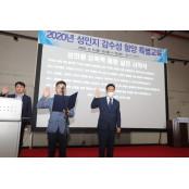 부산시설공단, 4급 이상 임직원 대상 성인사진 '성인지 감수성 특별교육'