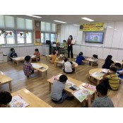 밀양시, 방과 후 돌봄 놀이터 교실 운영 성인놀이터