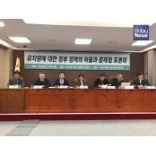 """정부 유치원 정책에 성신여대성인용품 """"깡패짓"""" """"공산혁명"""" 원색 성신여대성인용품 비난"""