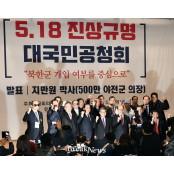 힘 빠져가는 집권당에 알부민 주사 선물한 자유한국당 알부민 주사 3인방?