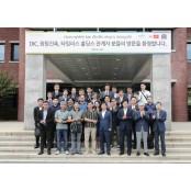한국마사회, 베트탐 호치민 경마장 건설·운영 1차 자문사업 호치민카지노 완료