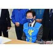 박범계 후보, 마사회에 '시설관리공단' 유치 공약