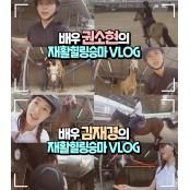 한국마사회, 코로나19 아쉬운 봄 공식 SNS서 이벤트 한국마사회채용 실시