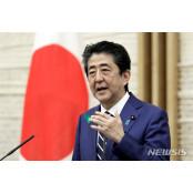 아베 일본 총리는 트럼프카드 점