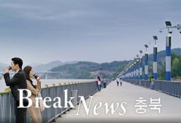 충주시 제작지원 tvN