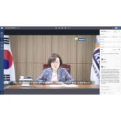 구루미, 한국교육공학회 온라인 춘계학술대회에 원격 화상회의 서비스 화상채팅 제공