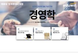 온라인 강의만으로 취