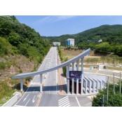 한국영상대학교, 2020년