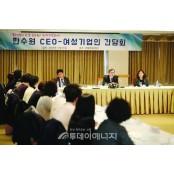 [신년기획] 발전6사, 협력사들 성장사다리 조성