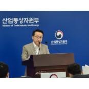 한국판 그린뉴딜에 4,639억원 투자