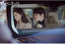 서지혜-김정현, 열애설 불시착