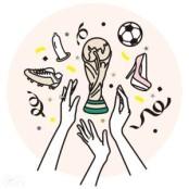 섹스, 축구, 그리고 섹스체위 월드컵